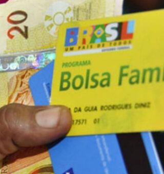 Inscrição no Bolsa Família está suspensa? Entenda a situação