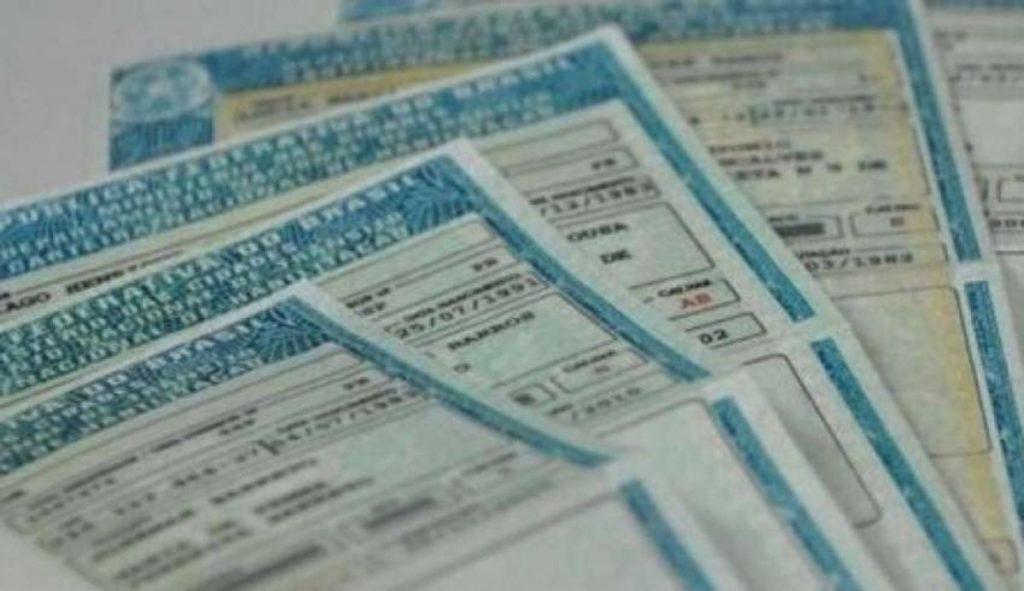 IPVA 2020 de Minas Gerais tem novo vencimento para funcionários públicos (Reprodução/Internet)