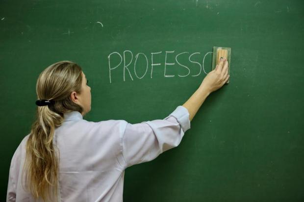 Concurso 2020 para professor é aberto pela Unicamp - SP; inscreva-se! ( Imagem Reprodução Google)