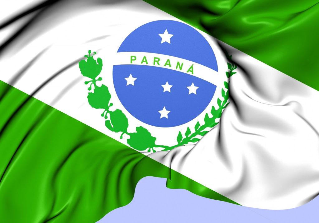 Urgente! Paraná possui três concursos abertos e vagas para todos os níveis de escolaridade (Imagem: Reprodução Google)