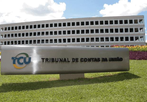 Auxílio de R$600: TCU vai divulgar nome dos 50 milhões de brasileiros beneficiados (Imagem: Reprodução - Google)
