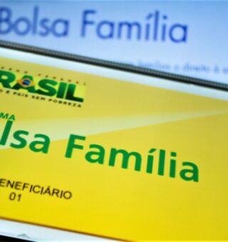 Saldo do Bolsa Família: Passo a passo para você aprender a consultar