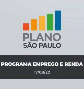 Programa Emprego e Renda abre 10 mil bolsas de R$330 e cursos de qualificação