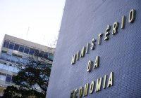 Reforma do Imposto de Renda é proposta do Ministério da Economia