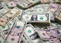 Dólar abre em alta e é negociado a R$ 5,54 nesta sexta-feira, após queda no dia anterior
