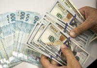 Real fecha setembro sendo considerada a pior moeda do mundo, após a alta de 2,5% do dólar