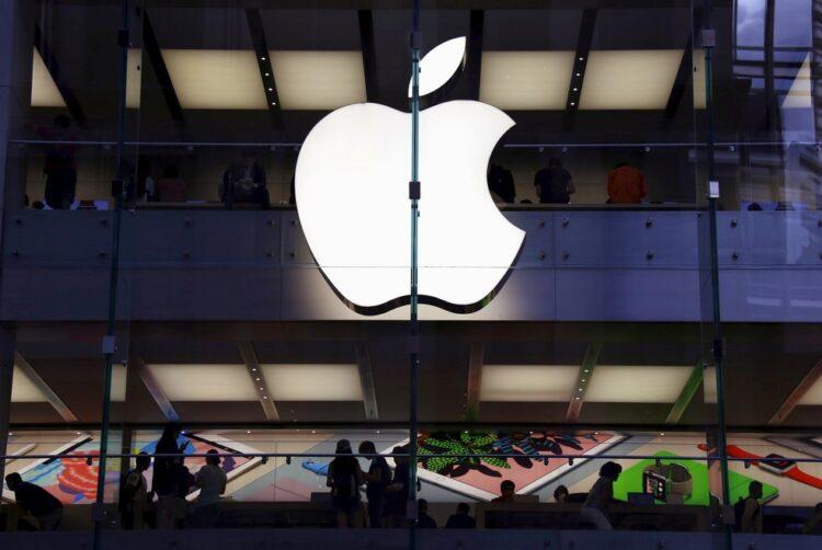Apple: Lançamento dos novos iPhones fazem ações da empresa caírem 3,54%