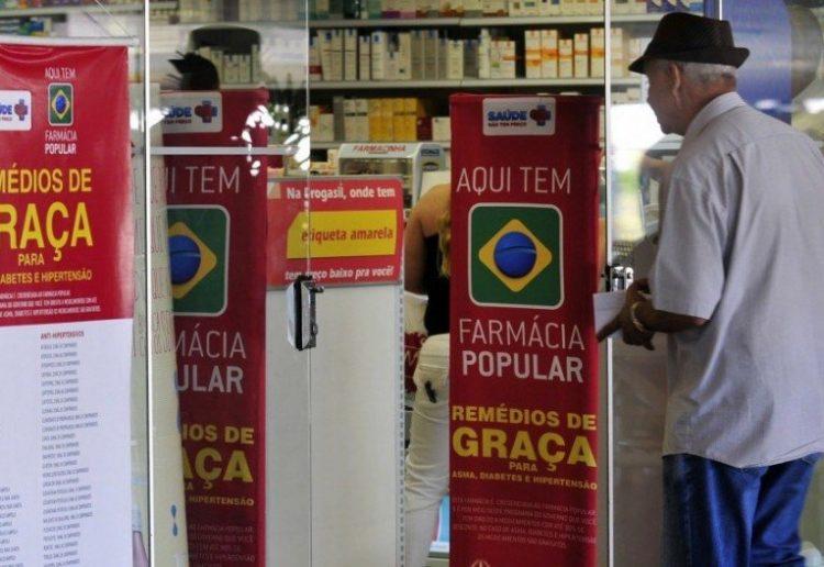 Farmácia Popular: Veja como conseguir descontos na compra de remédios