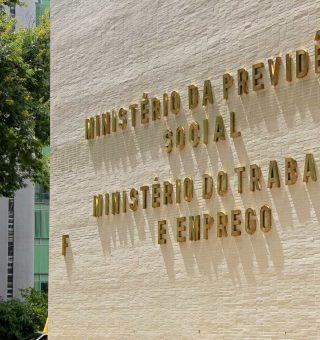 Seguro desemprego, FGTS e INSS vão ganhar novo administrador no Ministério