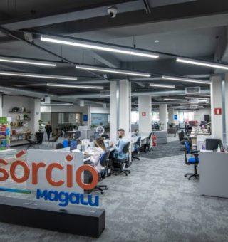 Consórcio Magalu está com inscrições abertas para 600 vagas de emprego (Foto: Reprodução Pracarreiras)