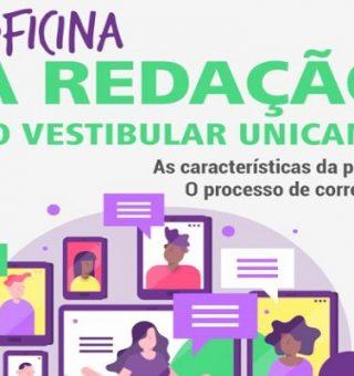 Unicamp abre inscrições em oficina que ensina técnicas de redação para vestibular