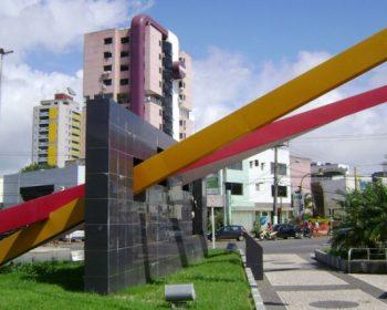 Nova data de inscrições do concurso público de Feira de Santana (BA) ( Foto: Reprodução Blog Clube Candeias)