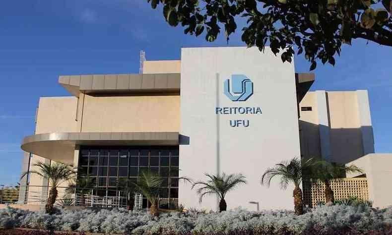 Seleção da UFU vai classificar candidatos para vagas remanescentes do SISU