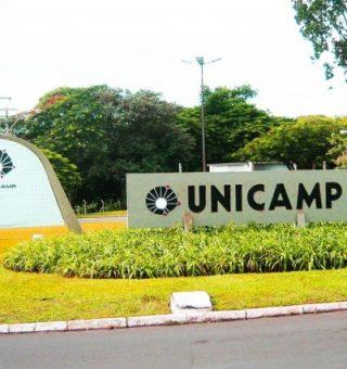Vestibular 2022 da Unicamp prorroga prazo de inscrições para a próxima semana
